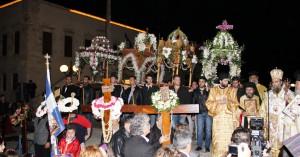 Μητρόπολη Κισάμου και Σελίνου: Αναμεταδόσεις Ιερών Ακολουθιών Μεγάλης Εβδομάδος