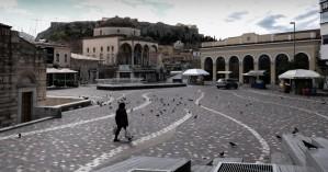Ερευνα: Τα νέα χόμπι των Ελλήνων στην εποχή της «καραντίνας»