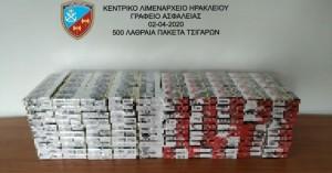 Περπατούσε στο κέντρο του Ηρακλείου κουβαλώντας 500 πακέτα λαθραίων τσιγάρων!