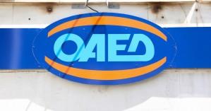 Ενημέρωση για τους ωφελούμενους του Προγράμματος Κοινωφελούς Εργασίας ΟΑΕΔ Νο 4/2020