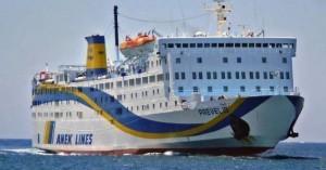 Πρόσκρουση για το πλοίο ''Πρέβελης'' - Σε εκγρήγορση οι Λιμενικές αρχές