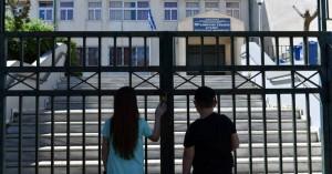 Δημοτικά σχολεία: Το μεσημέρι στις 13:00 οι αναλυτικές οδηγίες Κεραμέως – Θεοδωρικάκου