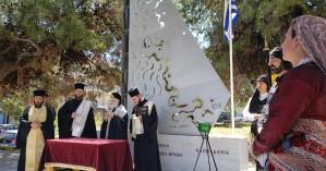 Το Ηράκλειο τίμησε σήμερα την Ημέρα Μνήμης της Γενοκτονίας του Ελληνισμού του Πόντου