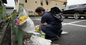 Φωτιά σε στούντιο animation στην Ιαπωνία: Συνελήφθη ο δράστης της πυρκαγιάς στο Κιότο