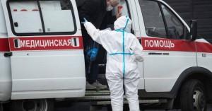 Ακόμη 232 θάνατοι από κορονοϊό καταγράφηκαν στη Ρωσία μέσα σε ένα 24ωρο