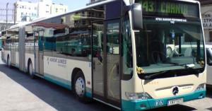 Χανιά: Αλλαγές από σήμερα στα δρομολόγια των αστικών λεωφορείων