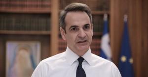 Στη Θεσσαλονίκη ο Μητσοτάκης: Ανακοινώνει μειώσεις φόρων