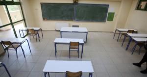Δεύτερο... «πρώτο κουδούνι» και για τους μικρούς μαθητές