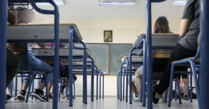 Δικηγορικός Σύλλογος Χανίων: Στο πλευρό των μαθητών που δίνουν Πανελλήνιες