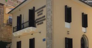 Η Αποκεντρωμένη Διοίκηση στο... κυνήγι των παράνομων πινακίδων