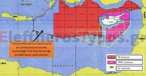 Τουρκία: Έβγαλε χάρτες με «υφαλοκρηπίδα της» με Κρήτη, Ρόδο κι