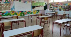 Ένωση Γονέων - μαθητών Ηρακλείου: Συνάντηση με Δήμαρχο για την σχολική στέγη και όχι μόνο
