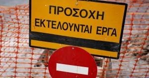 Χανιά: Προσοχή - Έργα της ΔΕΥΑΧ στην Αγία Μαρίνα