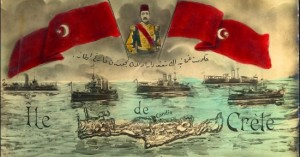 Αυστραλιανή τουριστική ιστοσελίδα χαρακτηρίζει την Κρήτη ως οθωμανική (φωτο)