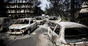 Τραγωδία στο Μάτι: Ολοκληρώθηκε η Ανάκριση - Χιλιάδες σελίδες με αποκαλυπτικά στοιχεία