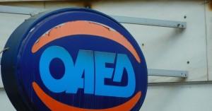 Χωρίς τηλεφωνικό κέντρο ο ΟΑΕΔ στα Χανιά