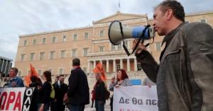 Απεργούν αύριο οι νοσοκομειακοί γιατροί – «Τραγικές ελλείψεις σε προσωπικό και υποδομές»