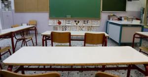 Έτσι θα παραμείνουν ανοικτά τα σχολεία το Φθινόπωρο – Το σχέδιο Κεραμέως