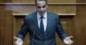 Μητσοτάκης: Νέα μέτρα στήριξης 3,5 δισ., για ποιες επιχειρήσεις μηδενίζεται η προκαταβολή