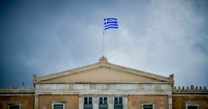 Νωρίτερα από άλλες χρονιές θα «κλείσει» φέτος η Βουλή λόγω Δεκαπενταύγουστου