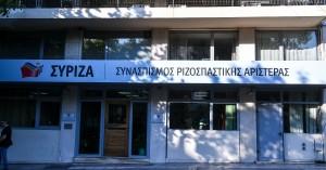 ΣΥΡΙΖΑ:Ο πανικός ΝΔ για αποκαλύψεις περί παρακράτους έβγαλε απ'τη ναφθαλίνη τον Καλογρίτσα