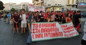 Χανιά: Δυναμικό συλλαλητήριο στην Αγορά - Αντιδρούν στο νομοσχέδιο για διαδηλώσεις (φωτο)