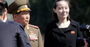 Κιμ Γιο Γονγκ: Ωφέλιμη μόνο για τις ΗΠΑ μια διάσκεψη με τη Τραμπ – Κιμ