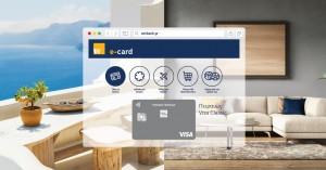 On line έκδοση πιστωτικής κάρτας από την Τράπεζα Πειραιώς