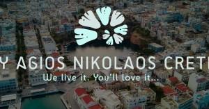 My Agios Nikolaos Crete