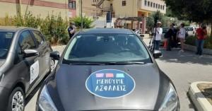 Προσλήψεις από ΕΟΔΥ για 30 κινητές μονάδες στην Κρήτη