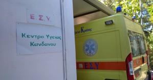Μόνιμη ειδικευμένη γιατρός διορίστηκε στο Κ.Υ. Κανδάνου