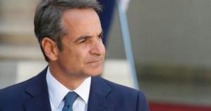 H δήλωση του Έλληνα πρωθυπουργού απέναντι στη μετατροπή της Αγίας Σοφίας σε τζαμί