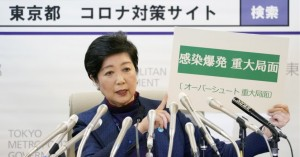 Ιαπωνία: Δεύτερη θητεία για την κυβερνήτη του Τόκιο – Θεωρείται η επόμενη πρωθυπουργός