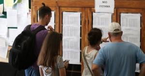 Πανελλαδικές εξετάσεις: Αντίστροφη μέτρηση για τις βαθμολογίες