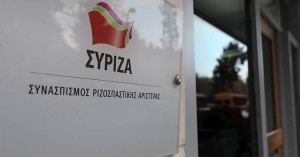ΣΥΡΙΖΑ: Η μοναδική ικανότητα που διαθέτει το επιτελικό κράτος Μητσοτάκη είναι οι φιέστες