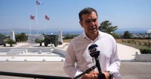 Τσίπρας: Το έλλειμμα στρατηγικής στα ελληνοτουρκικά εγκυμονεί σοβαρούς κινδύνους