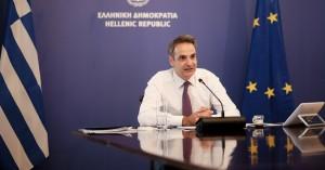 Παροχή βοήθειας στον Λίβανο: Τι είπε ο Μητσοτάκης στην τηλεδιάσκεψη