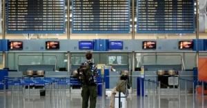 Αεροπορική οδηγία (notam) έως 31 Αυγούστου για ταξιδιώτες από Ισραήλ στην Ελλάδα