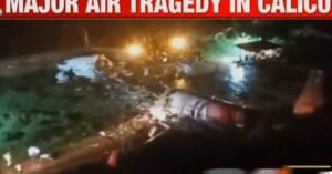 Αεροπορική τραγωδία στην Ινδία: Αεροπλάνο κόπηκε στα δύο – Τουλάχιστον δύο νεκροί