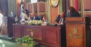 Υπεγράφη η συμφωνία Ελλάδας - Αιγύπτου για τη μερική οριοθέτηση ΑΟΖ