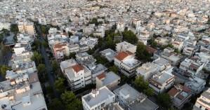 Εξοικονομώ - Αυτονομώ: Πότε ξεκινά το άνοιγμα της πλατφόρμας στην Κρήτη