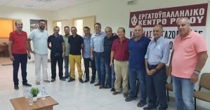 Τα αποτελέσματα της διημερίδας που πραγματοποίησαν τα Εργατικά Κέντρα Κρήτης και Ρόδου