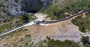 Στο Ε.Π. Κρήτη 2014-2020 το έργο στερέωσης πρανών της εισόδου στο σπήλαιο Ιδαίον Άντρον