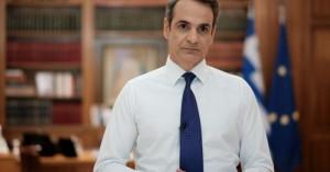 Σε τηλεοπτικό μήνυμα προχωρά ο Κυριάκος Μητσοτάκης το απόγευμα