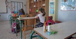Κορονοϊός: Αποφασίζουν οι ειδικοί για το άνοιγμα των σχολείων – Οι ημερομηνίες