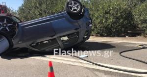 Tροχαίο ατύχημα στον ΒΟΑΚ - στην Ε.Ο. Ηρακλείου Ρεθύμνου! (φώτο)