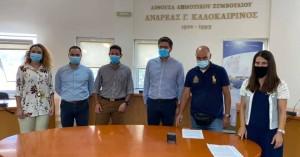 Έπεσαν οι υπογραφές για το μεγάλο αντιπλημμυρικό στο Γάζι