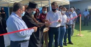 Νέο 6θέσιο Νηπιαγωγείο στο Γάζι εγκαινίασε ο Δήμος Μαλεβιζίου