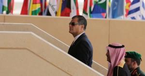 Σύλληψη Κορέα μέσω κόκκινης ειδοποίησης της Ιντερπόλ επιδιώκει ο Ισημερινός