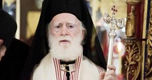 Τα νεότερα για την εξέλιξη της υγείας του Αρχιεπισκόπου Κρήτης